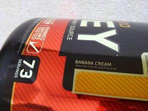 オプチマムニュートリション プロテイン バナナ味 レビュー